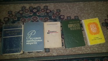 Bakı şəhərində Kitablar biri 2 manat