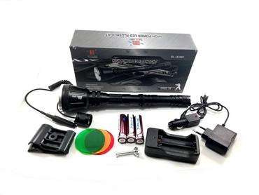 Sport i hobi - Bela Palanka: Lampa za lov ( BL-Q3888 ) sa tri baterijeProdajem takticku bateriju