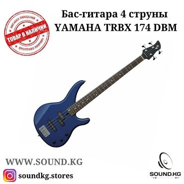 Гитара, бас гитара электро бас-гитара yamaha trbx174 dark blue