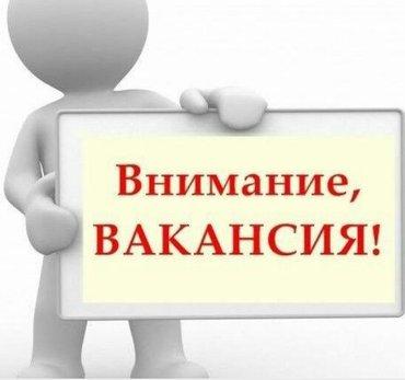 Bakı şəhərində в компанию орифлейм требуется рекрутер фрилансер!!! сфера деятельности