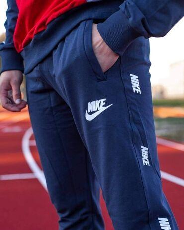 Nike pamucna trenerka M-3xl 3.800 din  B