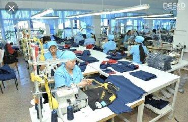 Сдаем швейный цех - Кыргызстан: Швейный цех принимает заказы!