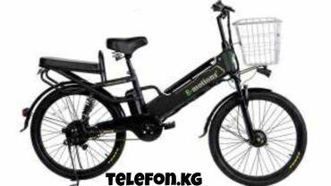Электровелосипед с корзиной для города,двухместныйдля широкого возрас