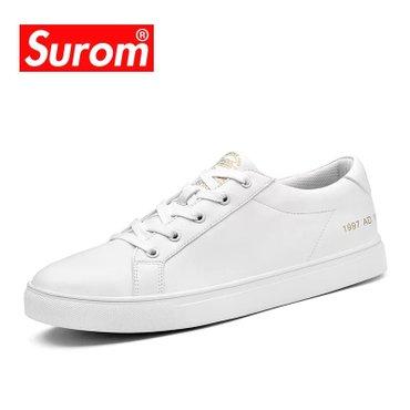 кожeнные кроссовки белый цвет в Токмак