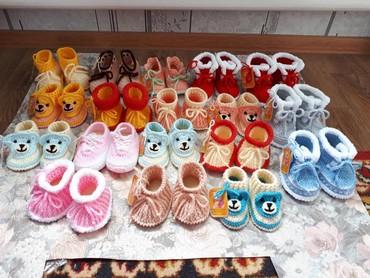 шапочки и пинетки зефирки в Кыргызстан: Пинетки для детей до 1го годика  цены от 200сом и выше с.Сокулук