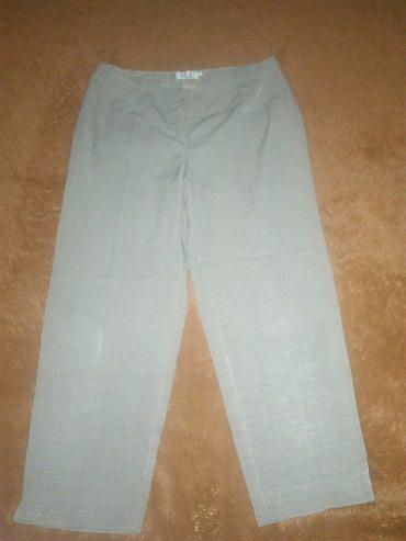 Женские брюки в Bakı