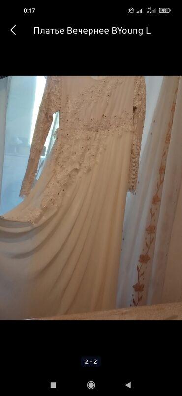 вечернее платье ручной работы в Кыргызстан: Мусульманское свадебное платье на Никах! Ручная работа! В живую ещё