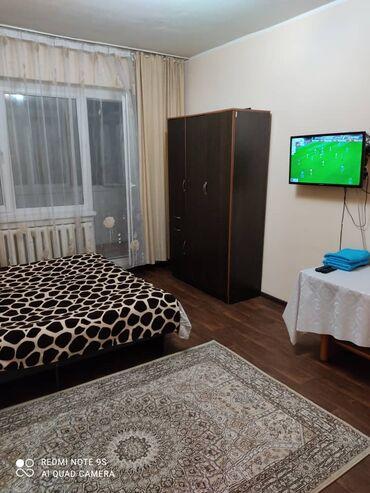 Долгосрочная аренда квартир - Бишкек: Квартира для двоих в центре. Час, ночь, сутки, чисто, уютно. ТВ Акнет