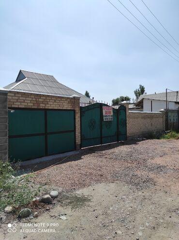 рено логан бишкек in Кыргызстан | RENAULT: 110 кв. м, 5 комнат, Забор, огорожен