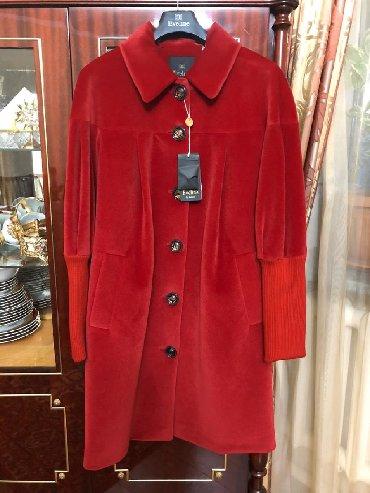 Пальто «Турция» новое. Размер 40