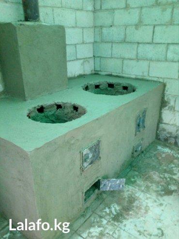 Печник очок барбикю контрамарки сделаем и чистим ремонт в Бишкек - фото 2