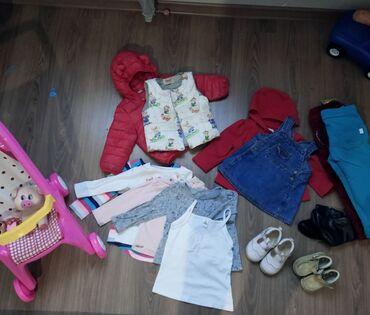 детская осенняя одежда в Кыргызстан: Детские вещи в отличном состоянии, некоторые новые!!!! до 2лет