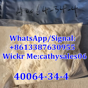 Safe Delivery to Mexico Canada 4-Piperidone Monohydrate Hydrochloride