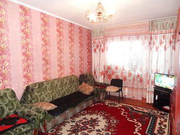 Продается квартира:105 серия, Тунгуч, 3 комнаты, 62 кв. м