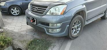 тюнинг бампера опель кадет в Кыргызстан: Продаю бампера перед зад Lexus 470 gx тюнинг в хорошем состоянии