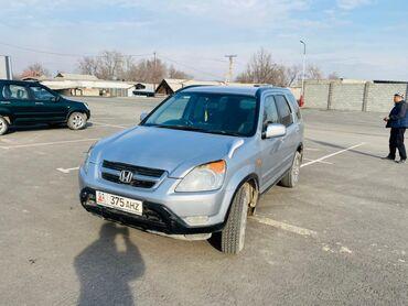 Honda CR-V 2 л. 2002