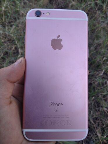 IPhone 6s   64 ГБ   Розовый Б/У   Гарантия