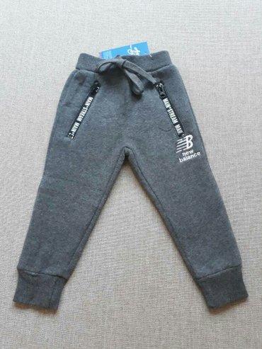 Новые тёплые штаны с начесом от fruity_kids! На 2, 3, 4, 5 лет.   в Бишкек