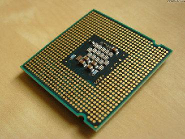 процессоры 533 mhz в Кыргызстан: Процессор Intel® Celeron® 430Кодовое название ConroeВертикальный