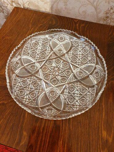 Хрустальное блюдо Богемия диаметр 29 см