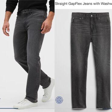 Мужские джинсы Gap Америка, 100% оригинал, из США. Прямые джинсы