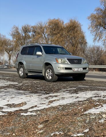 Автомобили - Кыргызстан: Lexus GX 4 л. 2004