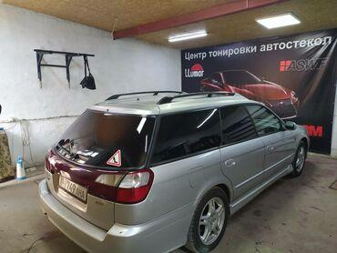 Другие услуги - Кыргызстан: Тонировка чуй лермонтова