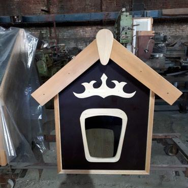 Продаем  дизайнерские будки для собак в Бишкек
