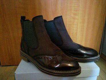 Ženska obuća   Srbija: Kožne cipele,nove kupljene u Švedskoj,vel.39