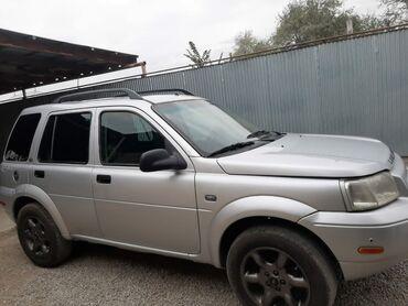 39 elan | NƏQLIYYAT: Rover 623 2.5 l. 2002 | 146 km