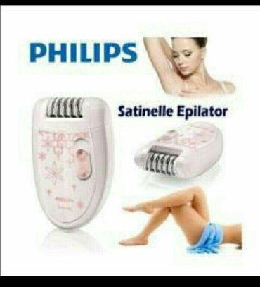 Bakı şəhərində Philips epilyator  bedenizde olan xosa gelmez tuklerden azad olun