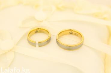 Кольца для пар из титана в Бишкек