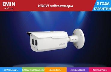 Камера видео наблюдения DH-HAC-HFW1220BP-0360 в Бишкек