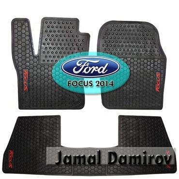 Bakı şəhərində Ford Focus 2014 üçün ayaqaltilar.