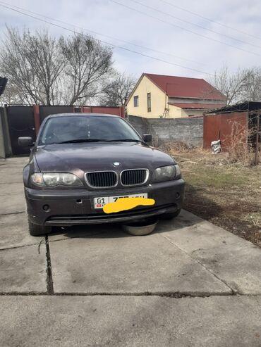 BMW - Газ - Бишкек: BMW 2002 2.2 л. 2002 | 1865413 км