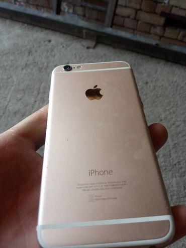 68 объявлений: IPhone 6s   64 ГБ   Золотой Б/У   Отпечаток пальца