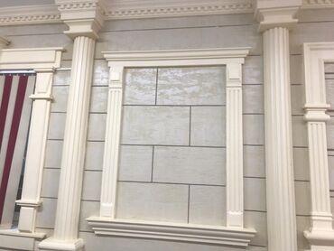 Фасадный декор утепление продажа собственное производство . Работаем т