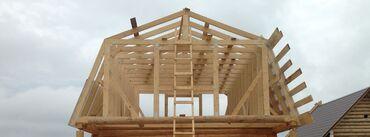 в Сузак: Крыша жабабыз. дизайн проект мененасбестоцементный шифер . ондулин