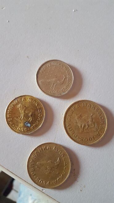Νομίσματα MAKEDOHNJA