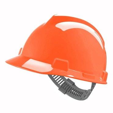 щиток защитный лицевой визион в Кыргызстан: Каска MSA V- Gard 500 оранжеваяГОСТ 12.4.207-99/ГОСТ