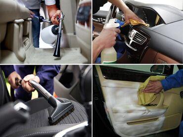 Автомойка | Детейлинг, предпродажная подготовка, Мойка двигателя