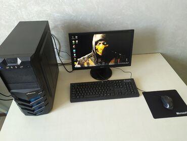 Компьютер для игр и для работы. Состояние отличное. Компьютер ни разу