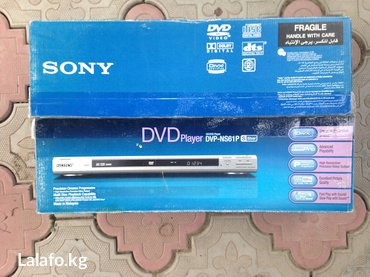 Cd/dvd player sony dvp-ns61p в Бишкек