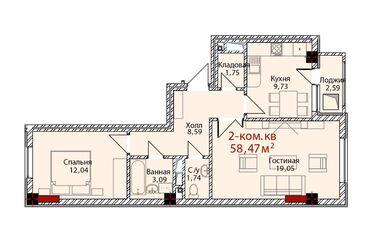 жилой комплекс малина бишкек в Кыргызстан: Продается квартира: 2 комнаты, 58 кв. м