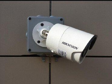 Акустические системы fnt - Кыргызстан: Установка систем видеонаблюдения, гарантируем качество и надежность
