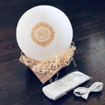 127 объявлений | ЭЛЕКТРОНИКА: Сенсорный ночник лампаЛунаВоспроизводящий Коран и переводУникальный