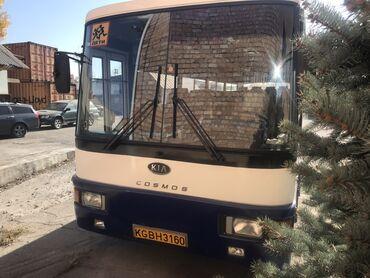 духи обмен в Кыргызстан: Продаю автобус 30 мест Kia kosmos  94 г После полного ремонта  Свежепо