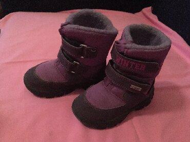 Dečije Cipele i Čizme - Futog: Ciciban cizme broj 23  Prodajem ocuvane Ciciban cizmice broj 23