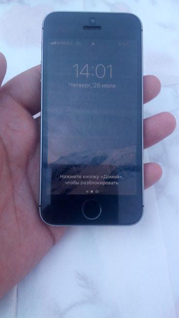 Bakı şəhərində Iphone 5s,16gb yaddas,normal veziyyetdedir.