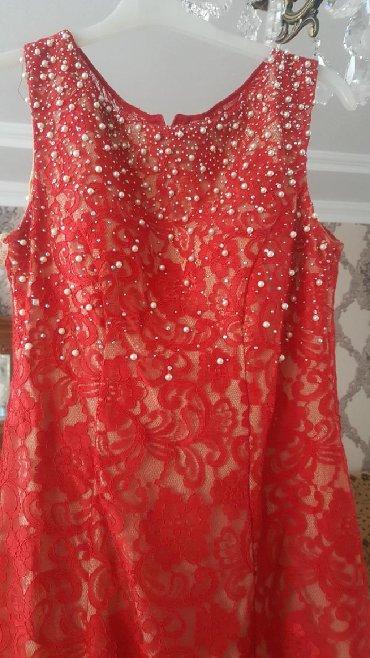 совместные покупки в Азербайджан: Вечернее платье на размер С-М.Сзади небольшой шлейф.Покупали за 160